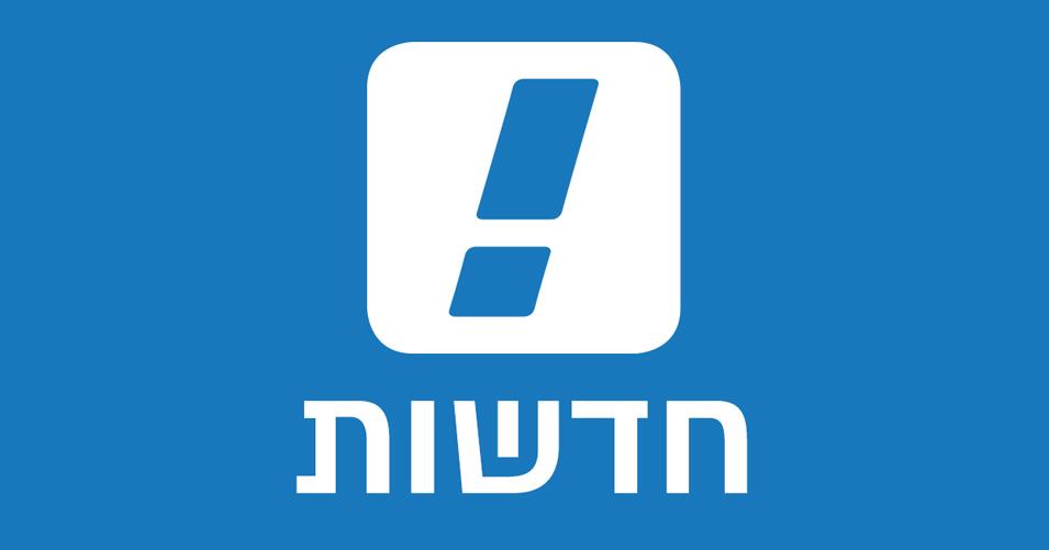 """מתוך """"וואלה! נדל""""ן"""": קנדה ישראל תבנה מגדל משרדים חדש על שטח הסניף המרכזי של בנק לאומי"""
